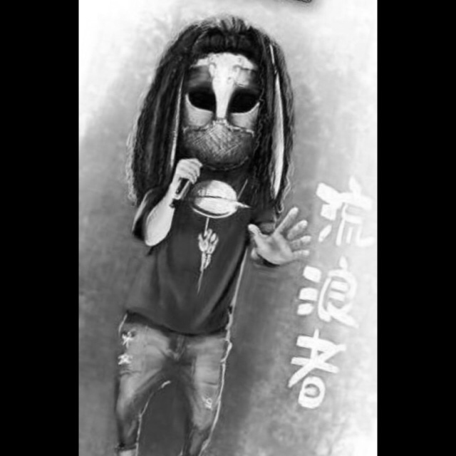 Xx-怪獣-xX