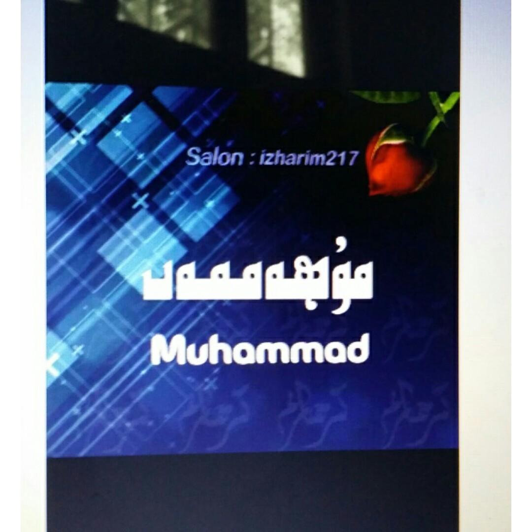 muhh0888tugulgan kunigizga mubarak bolsun