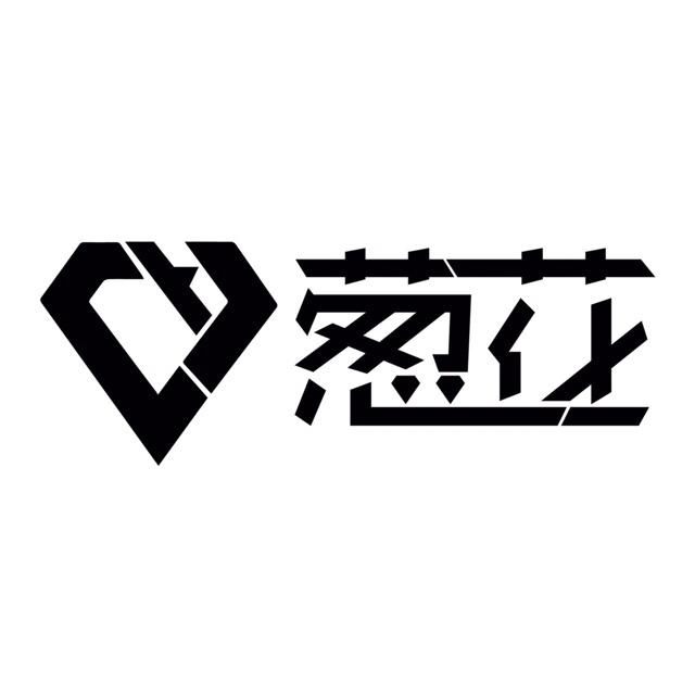 纪梵希Givenchy_