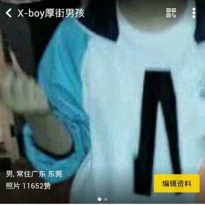 X-boy厚街男孩