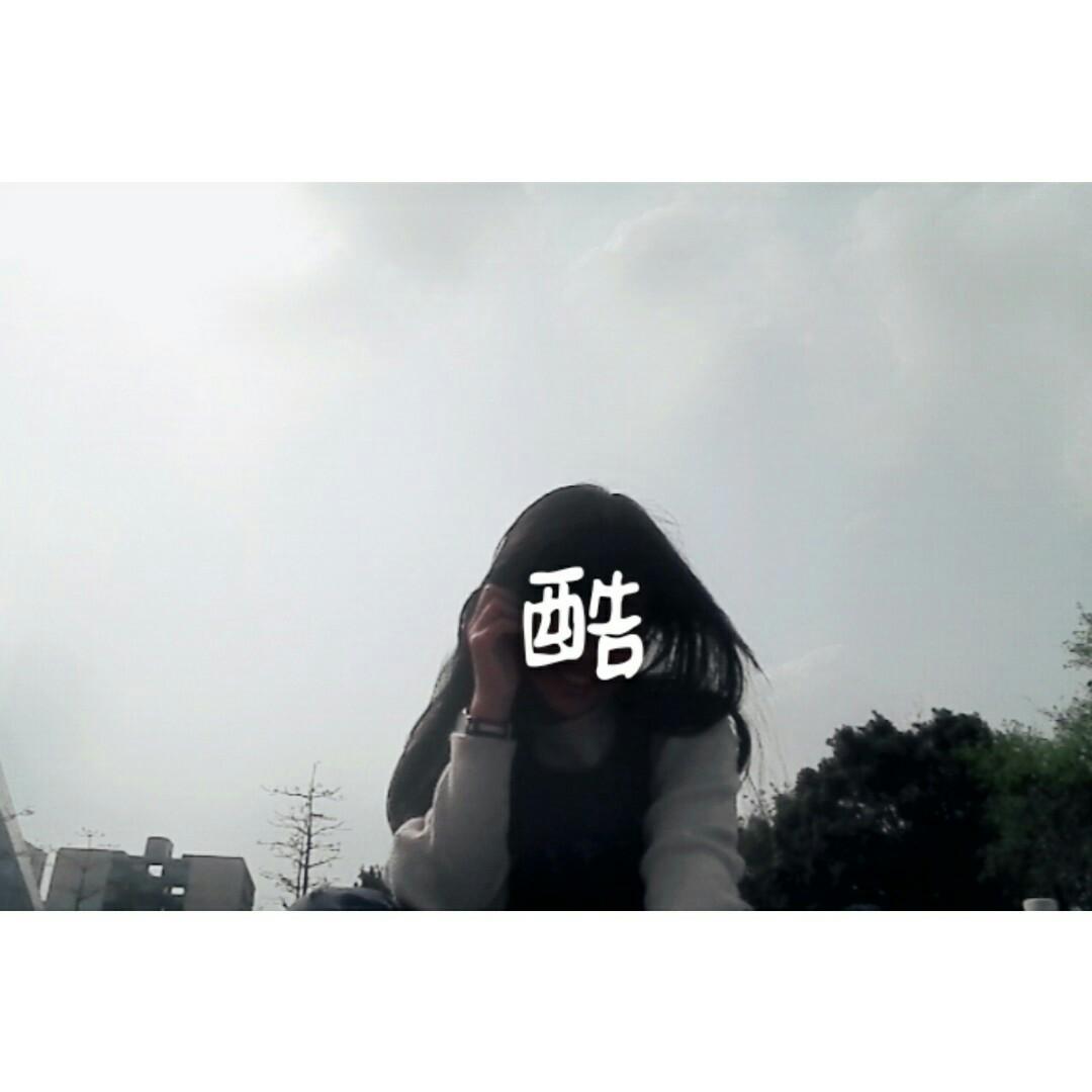 陈简小仙女a