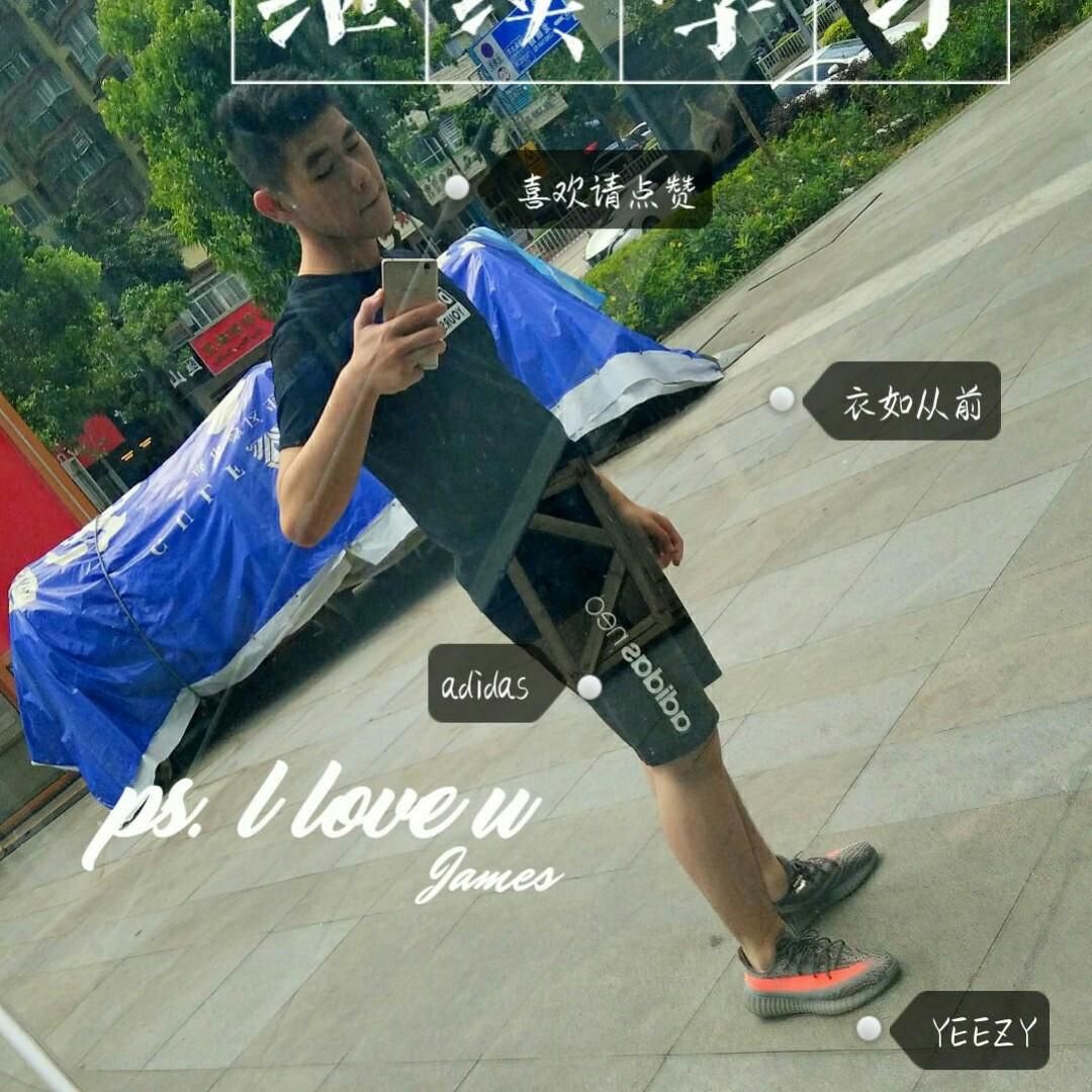 James-Lin