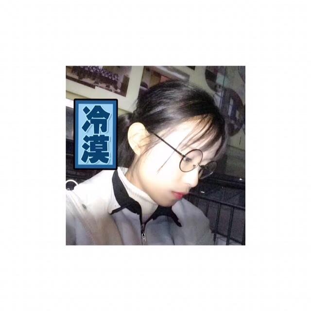 A_就是李诗欣