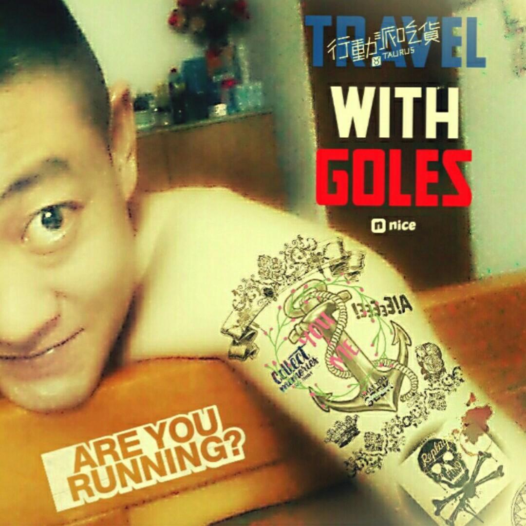 光Goles