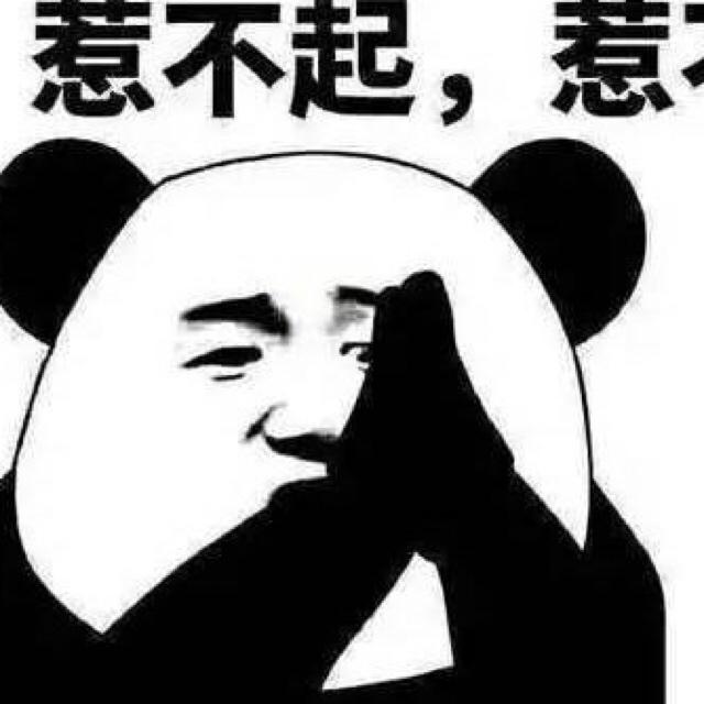 IM不吃藕