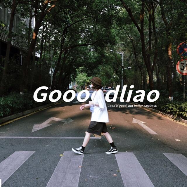 goooodliao