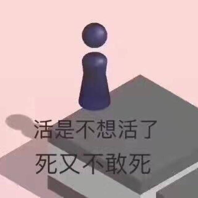 手绘opo字体