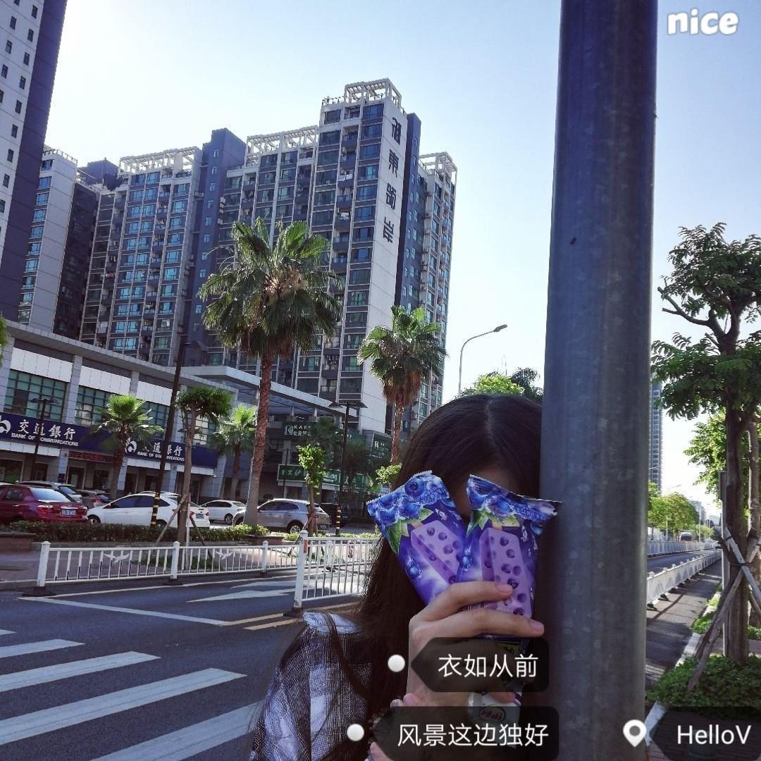 Zhaixia_