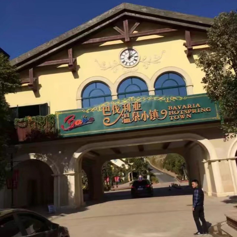 乌恰县康苏山风景