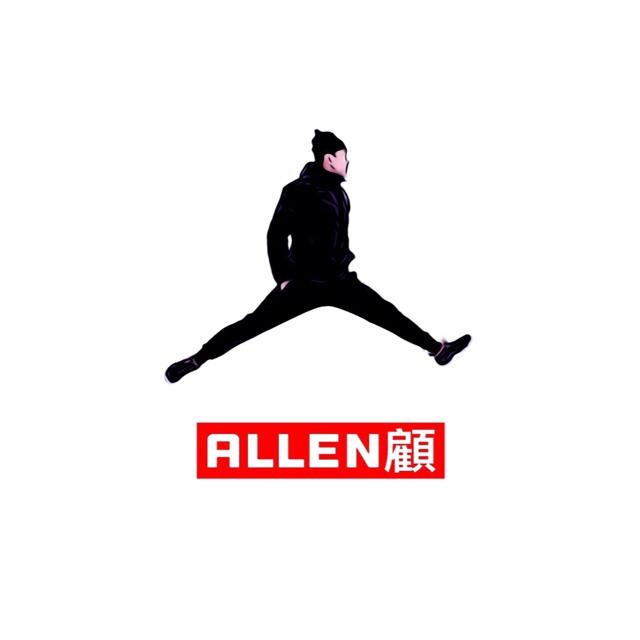 Allen顧