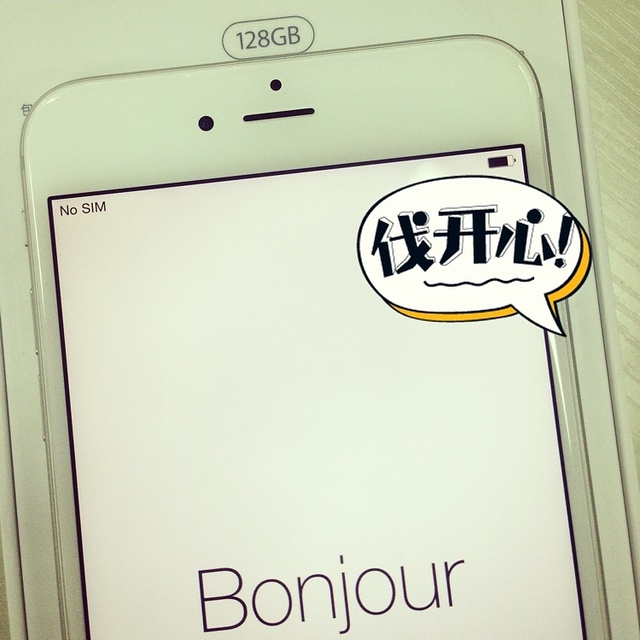 BONJOUR,小广告,要包包,新的iPhone新的你,是这个梗么…