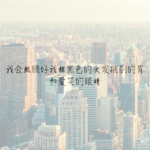 文颖ying的照片