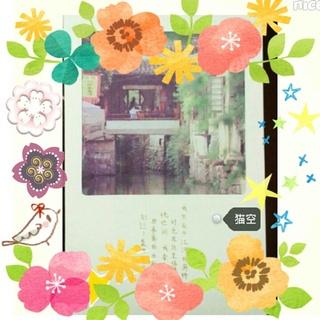 陆瓷viva's photos