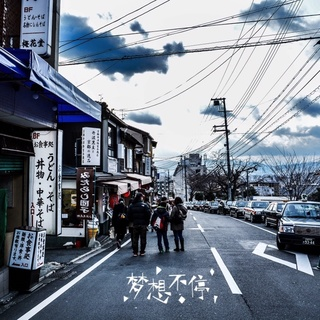 Jason_x1n's photos
