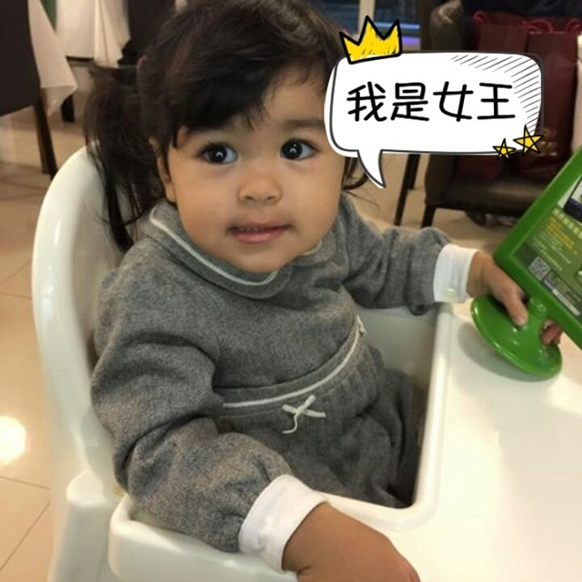 美丽中国梦汪正正郑咏