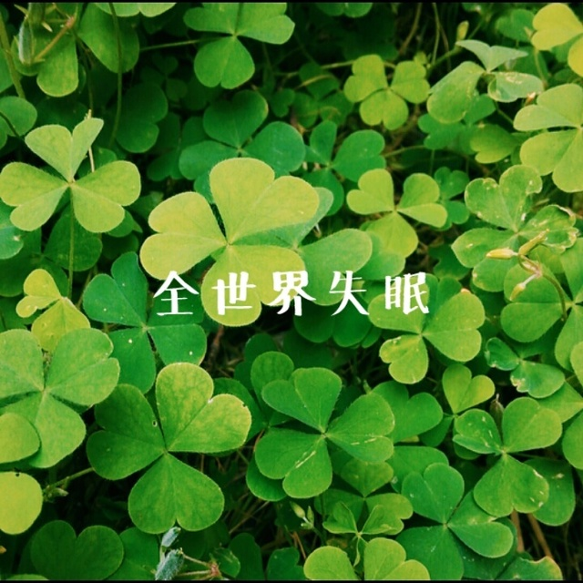 yidu_words的照片