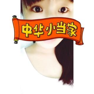 可爱李 - 二玲mua的个人主页 - nice