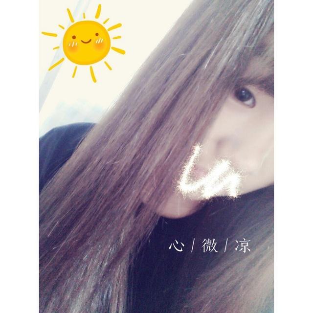 爱喝酸奶QQ糖的照片