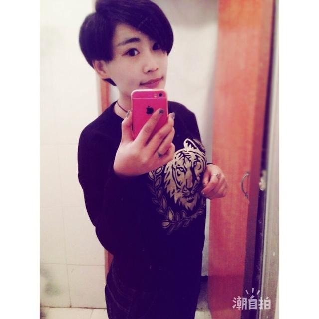 sheqing