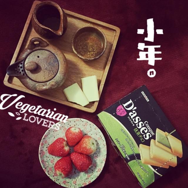 HOLA,宇治抹茶,下午茶时光