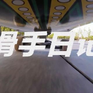 VICE中国's photos