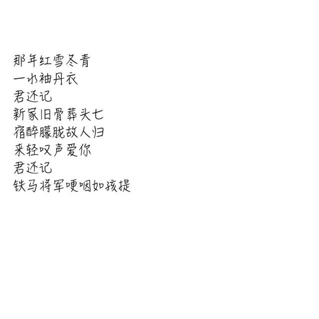 _L_o_的照片