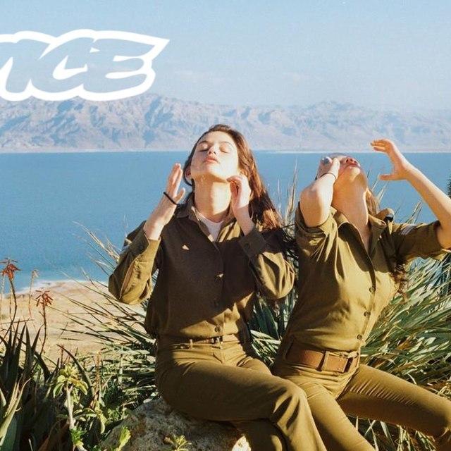 nice X VICE,今日主题:日常,VICE贴纸