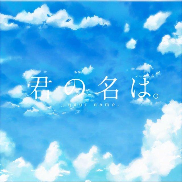 背景 壁纸 风景 设计 矢量 矢量图 素材 天空 桌面 640_640