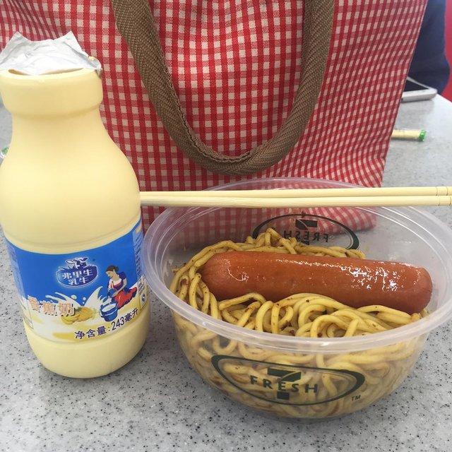 ElevenLai的照片 认真吃早餐,认真吃午餐,认真吃晚餐
