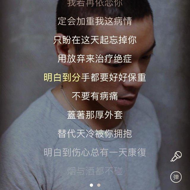 L_o_g_a_n的照片