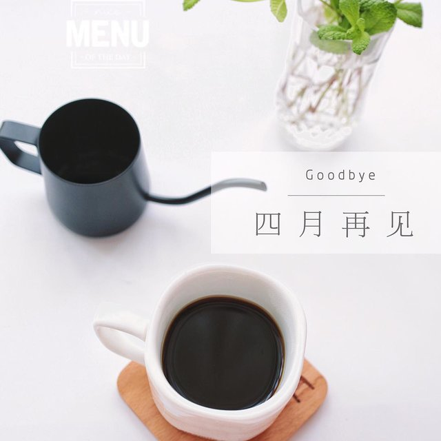 咖啡陪你,黑咖啡,早安晨之美,你好,遇见