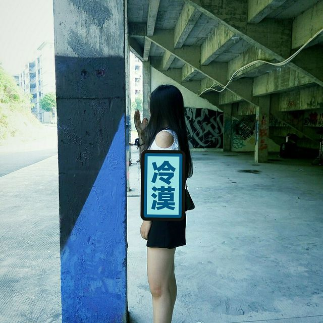 __Venus-的照片 喜欢请点赞,校园一角,黑白系,total look,东莞