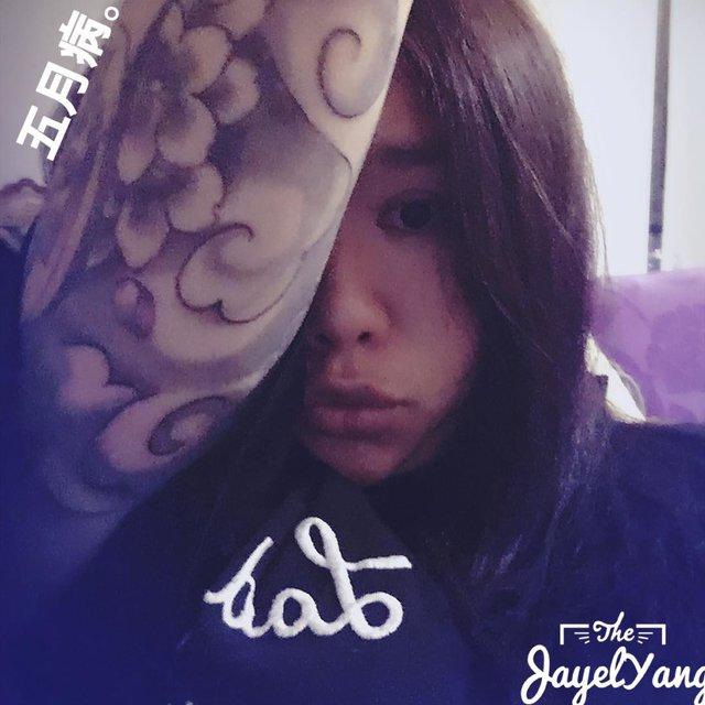 -JayelYang的照片