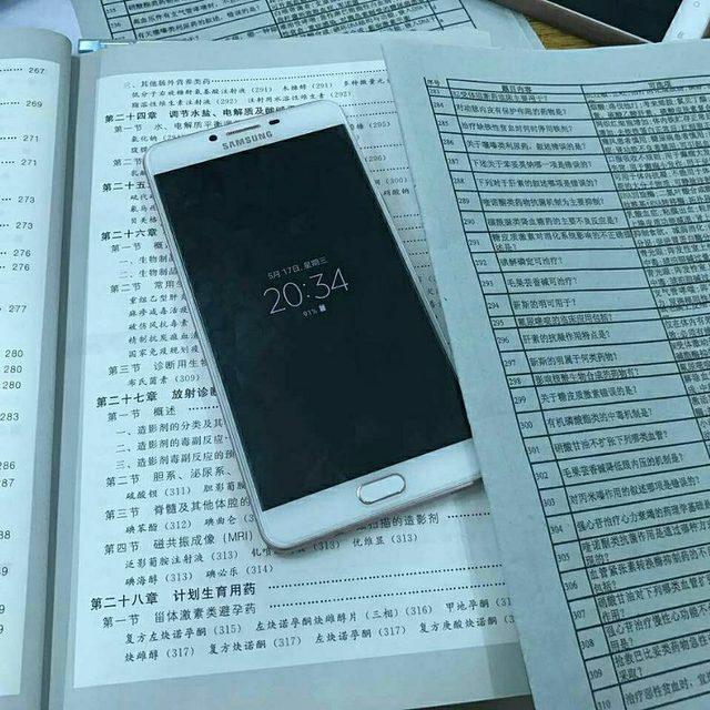 回忆漫流的照片 广东省食品药品职业技术学校,nice,广州,喜欢请点赞