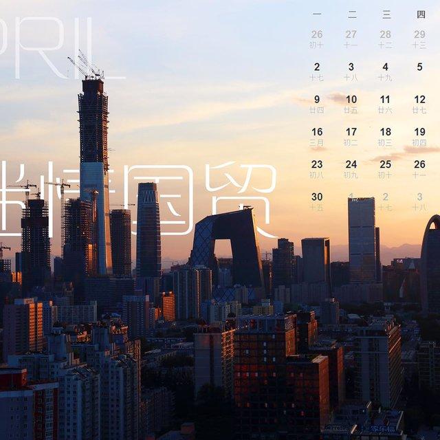 Yq咔的照片 喜欢请点赞,黄昏时分,北京,每日一图