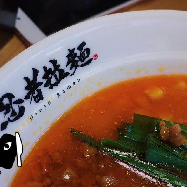 忍者拉面,广州天河区,喜欢请点赞,💜,こんにちは