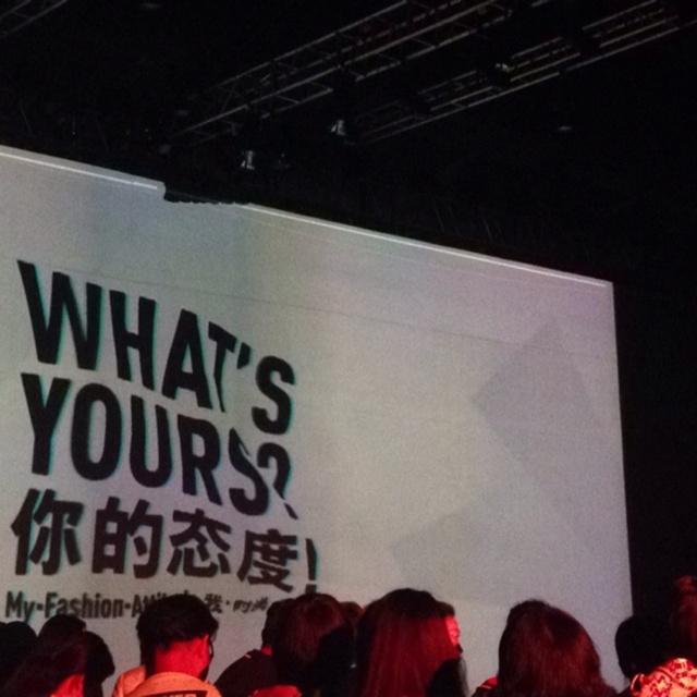 BF小铺参加《时尚融合, 国际福田 - 2017福田时尚之夜》-what's yours?