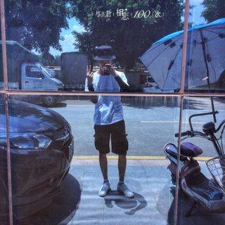 丑模小哥哥's photos