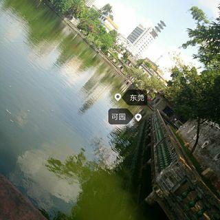 抹茶fen's photos