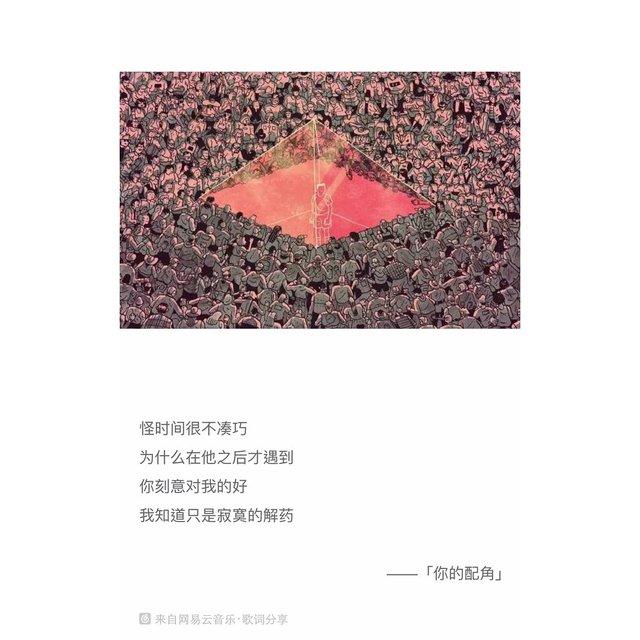 Wei-qiangxie的照片