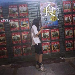 小q阿's photos