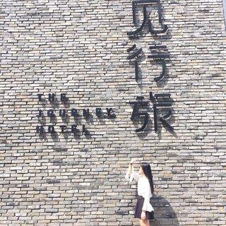 熱心市民袁小姐's photos