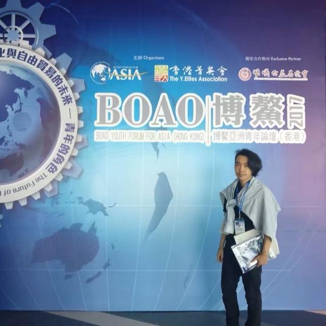 签到2017博鳌亚洲青年论坛(香港)-BF小铺跨境电商创始人签到