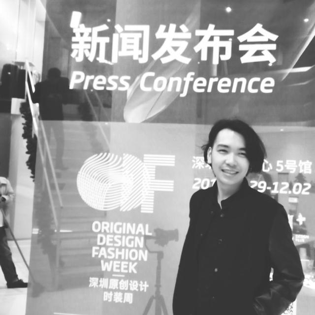 签到2017第四届深圳原创设计时装周新闻发布会-BF小铺跨境电商创始人签到 (2)