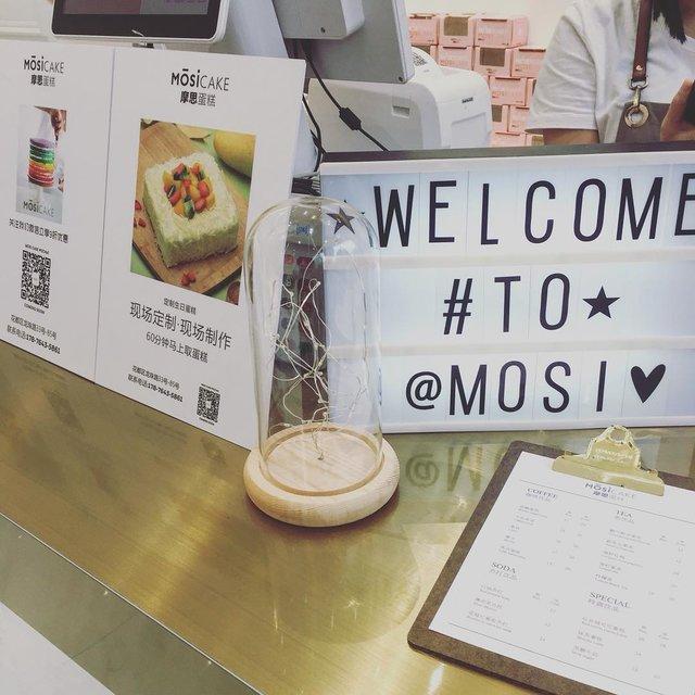 MOSI CAKE摩思蛋糕