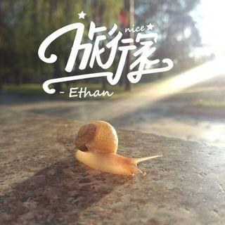 Ethan01's photos