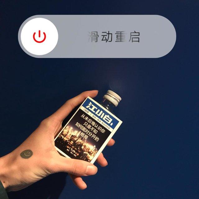 熊本宏的照片