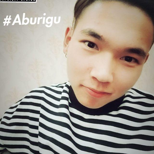AKA丨Aburigu的照片