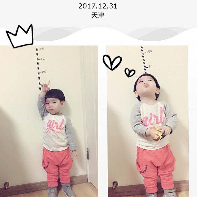 柚子-Hi的照片