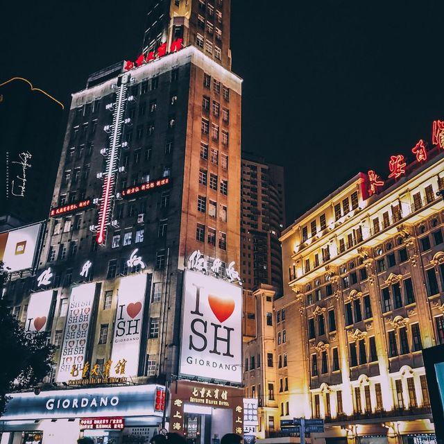 上海,我用摄影看世界,风景这边独好,旅行是我的解药,喜欢请点赞